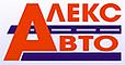 Алекс Авто, ООО