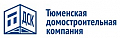 Тюменская домостроительная компания, ОАО