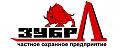 """ООО ЧОП """"Зубр-Л"""""""