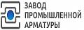ООО Завод промышленной арматуры