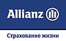 """ООО СК """"Allianz Жизнь"""""""