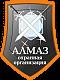 """Частная Охранная Организация """"Алмаз"""""""