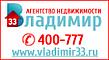 Владимир33, ООО
