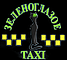 Зеленоглазое такси, ИП