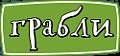 """ЗАО """"Гастрономическая академия Рожниковского"""""""