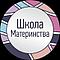 ООО Школа Материнства
