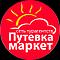 "ООО ""ПУТЕВКАМАРКЕТ"""