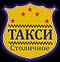 """ООО """"Столичное Такси"""""""