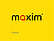 Сервис заказа такси Максим