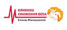 Клиника снижения веса Елены Малышевой
