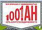 1001 АН