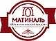 Матиналь, торгово-производственная компания