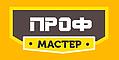 ГК ПрофМастер