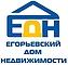 Егорьевский Дом Недвижимости