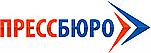 Прессбюро, ООО