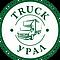 ГК Truck Урал