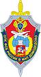 Отряд пограничного контроля ФСБ России в МАП Домодедово (в/ч 9599)