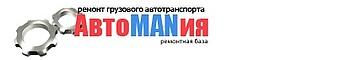 МАН-комплекс, ООО