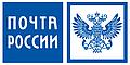 Почта России, ФГУП (Южный)