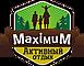MaximuM, веревочный парк
