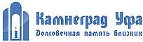 Камнеград-Уфа