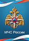 специальный отдел  10 МЧС России