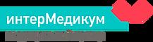 """ООО """"ИНТЕРМЕДИКУМ"""""""