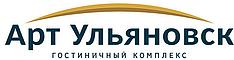 Гостиничный комплекс Арт-Ульяновск