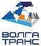 Волга-Транс, ООО