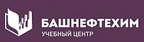 """Учебный центр """"Башнефтехим"""""""