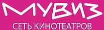 сеть кинотеатров МУВИЗ