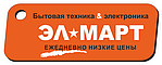 ГК Элмарт