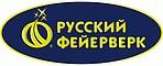 Русские фейерверки-Уфа