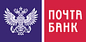 Почта Банк, ПАО