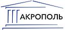 Акрополь, ООО