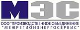Межрегионэнергосервис ПО, ООО