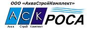 ООО АкваСтройКомплект