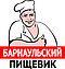 Алтайские колбасы, ООО