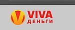 МФК ЦФП бренд VIVA деньги