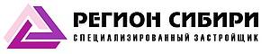 "ООО СЗ ""Регион Сибири"""