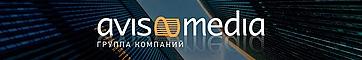 """ВЦ ""АВИС"", ООО"