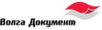 Волга Документ