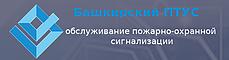 Башкирский ПТУС