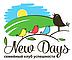 Семейный клуб New Days, ООО