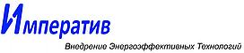 Императив-Сибирь