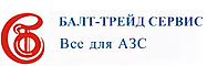 """ООО """"Балт-Трейд-Сервис"""""""