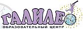 ГАЛИЛЕО, ООО