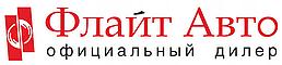 Флайт Авто, ООО