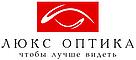 Люкс Оптика-1 ООО