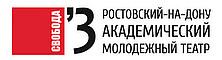 """МАУК """"Ростовский-на-Дону академический молодежный театр"""""""
